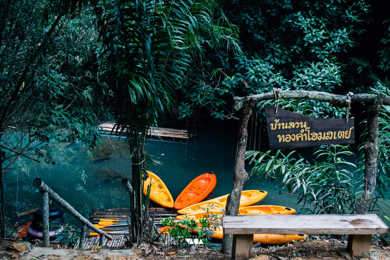 ล่องแพบ้านสวนทองคำโฮมสเตย์ นครศรี นครศรีดีย์