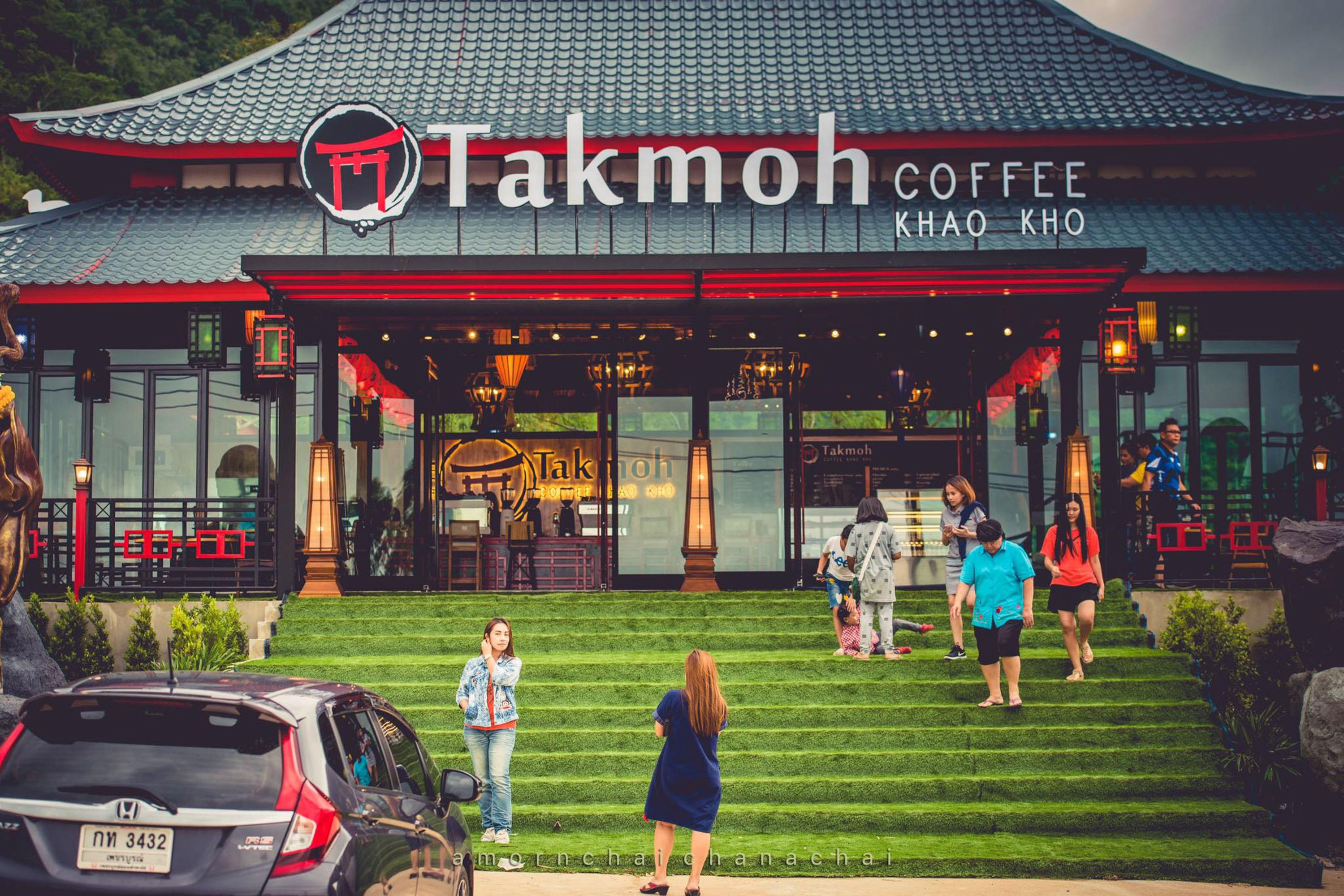 ตั๊กม้อ Takmoh ร้านกาแฟวิวทะเลหมอก เขาค้อ นครศรีดีย์