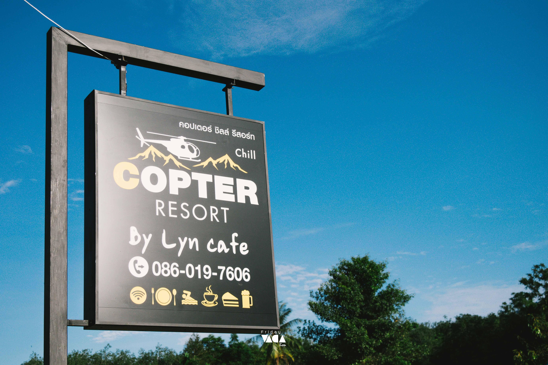 LYN cafe ร้านกาแฟวิวสวย บนถนนลานสกา นครศรีดีย์