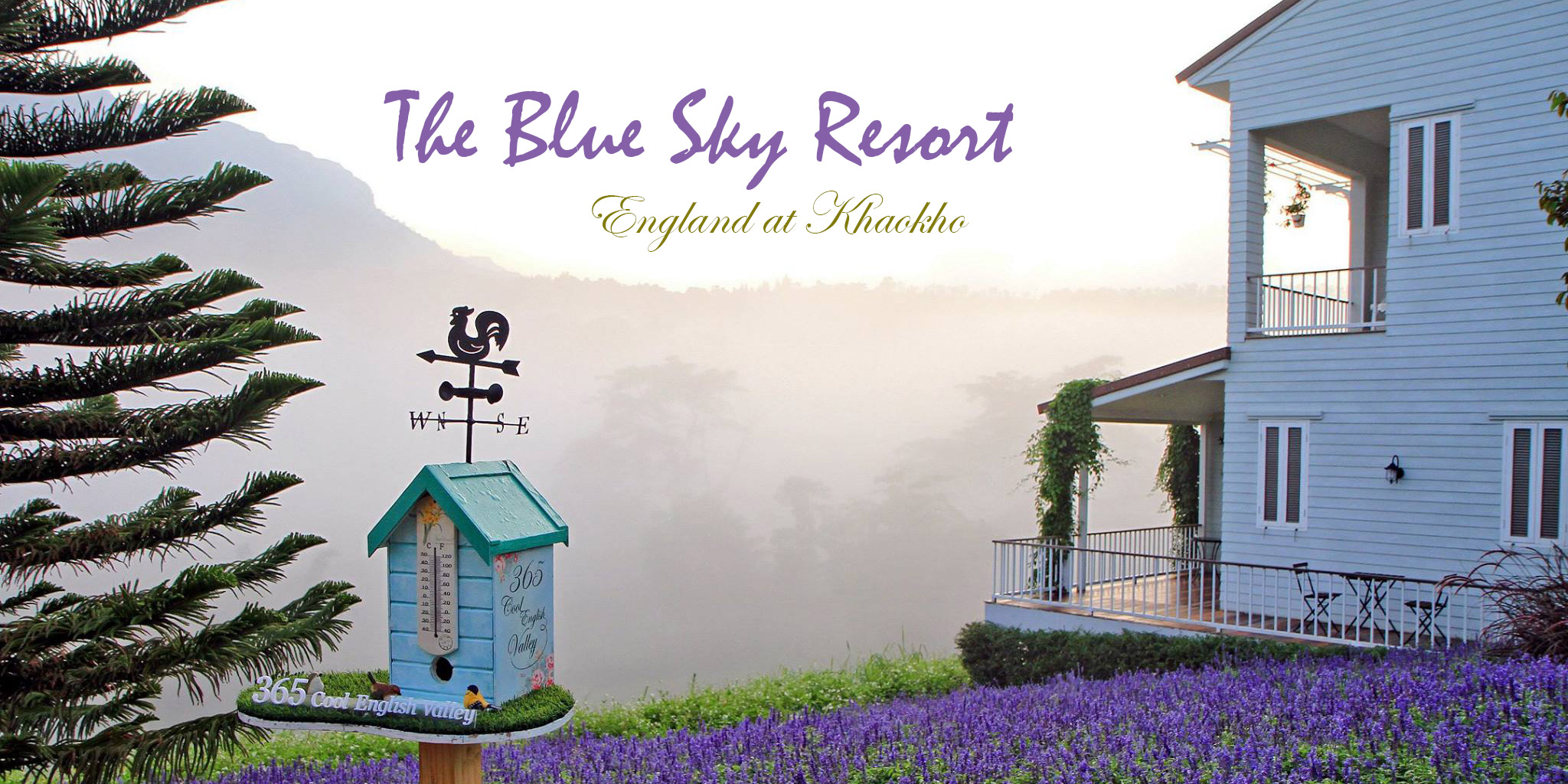 The Blue Sky Resort เขาค้อ