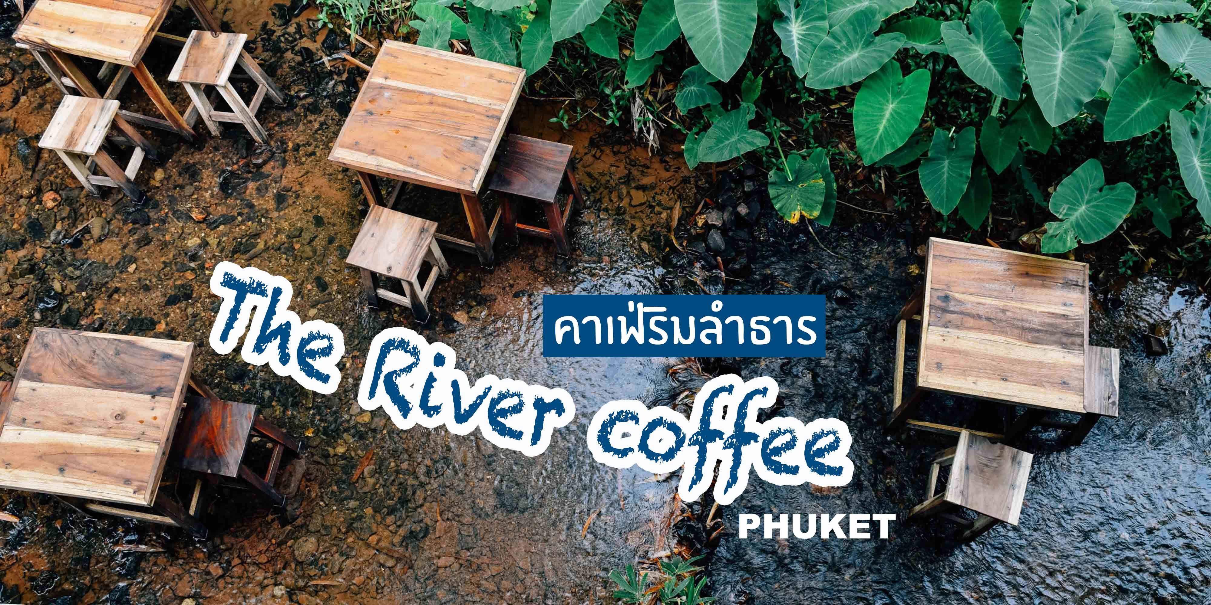 The River Coffee Phuket